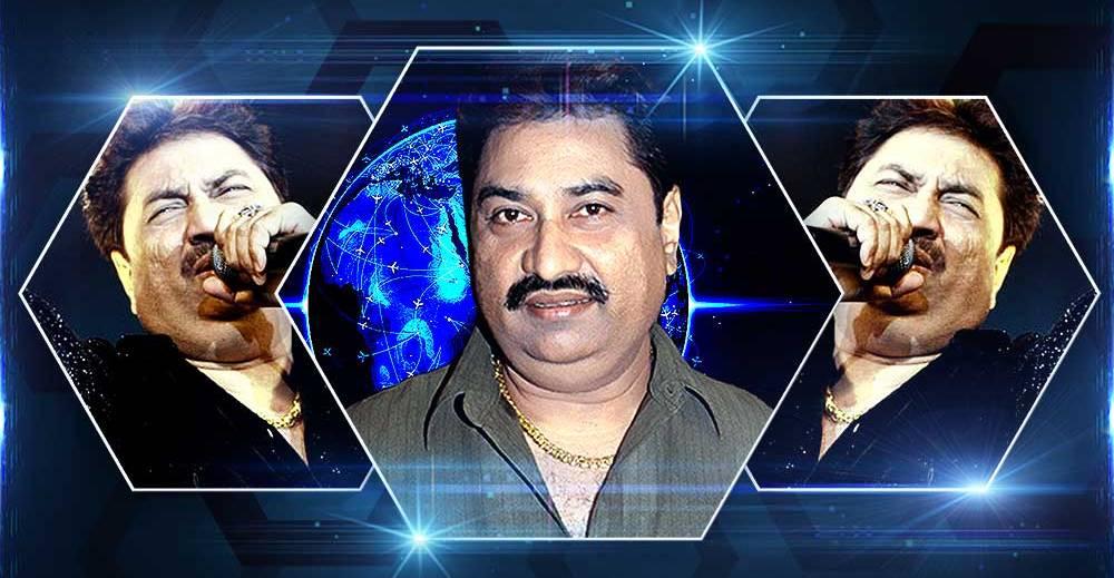 Kumar Shanu Karaoke