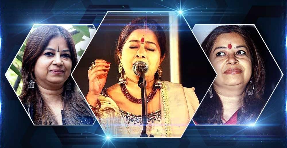 Rekha Bhardwaj Karaoke