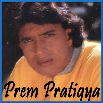 pyar kabhi kam nahi karna mp3 free download