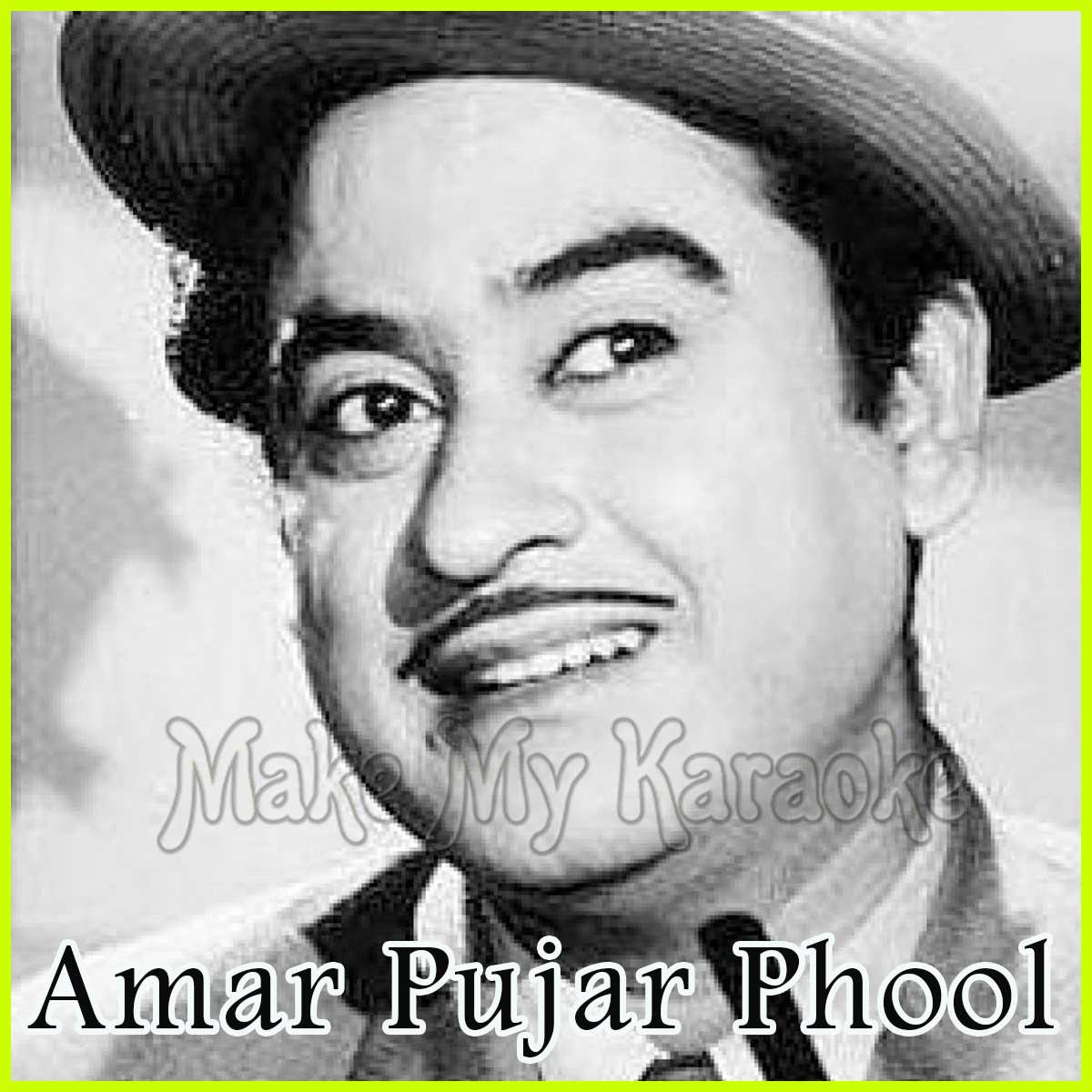 Kishore Kumar - Karaoke Sing Along Kishore Kumar Vol 1 - Music