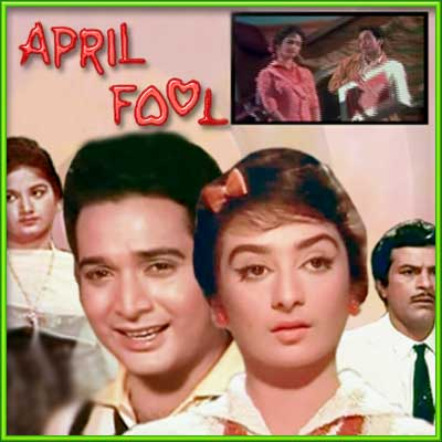 mere apne film mp3 song download