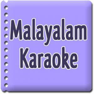 Malayalam film songs karaoke download / Ultraman ginga cast