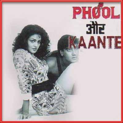 Har Ek Dil Mein Koi (Amaanat)