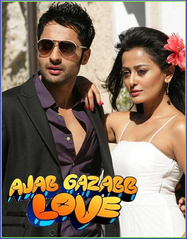 Sun Soniye Karaoke Ajab Ghazab Love Karaoke Mohammad Irfan Ali