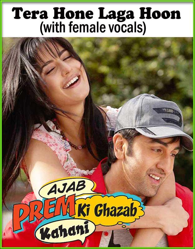 Ajab Prem Ki Gajab Kahani Movie Song Lyrics