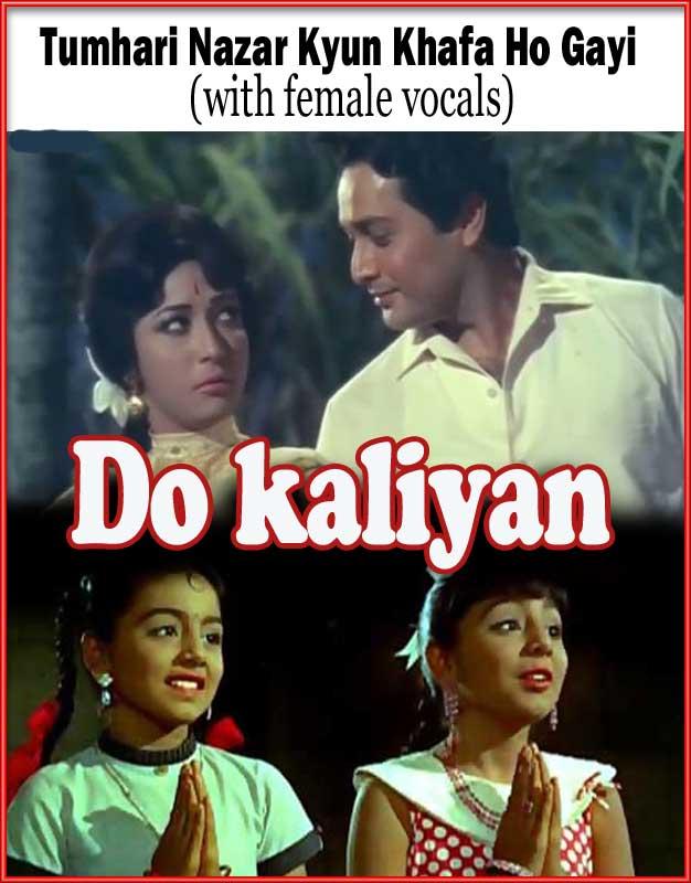 Subtitles for do kaliyaan