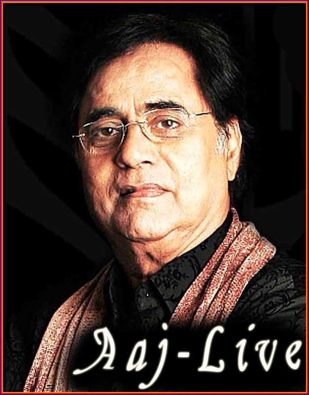 Woh Kagaz Ki Kashti Jagjit Singh Ghazals Mp3 Song