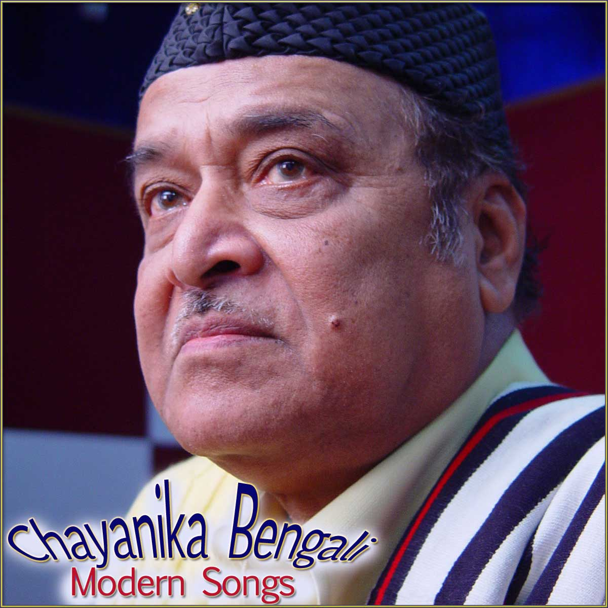 Amar bangla ma tor karaoke version