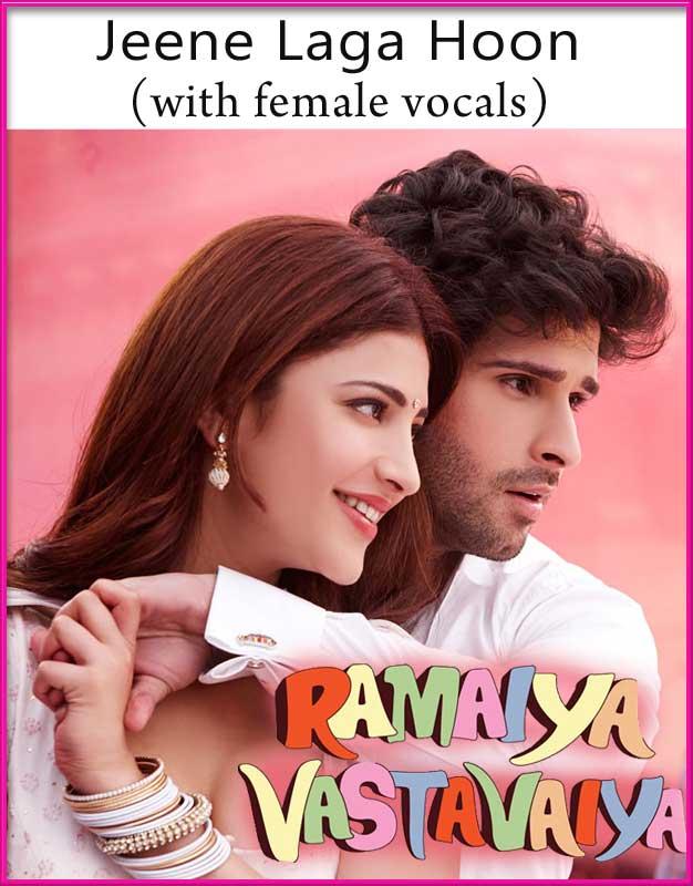 ramaiya vastavaiya movie download 250