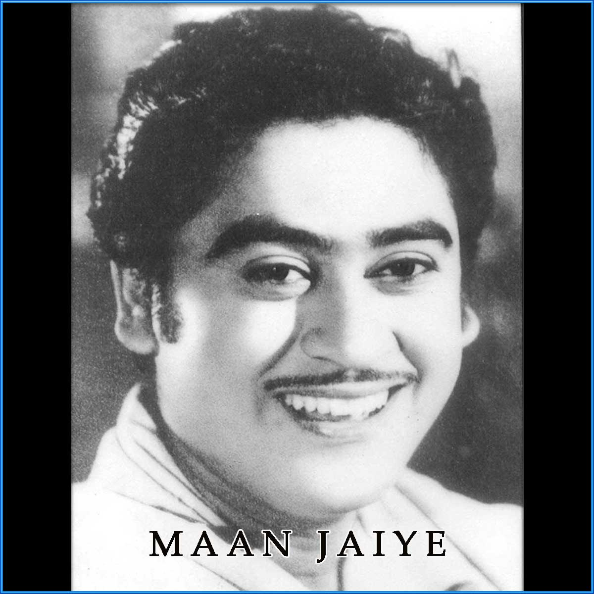 Kishore Kumar Best Hits Free Download