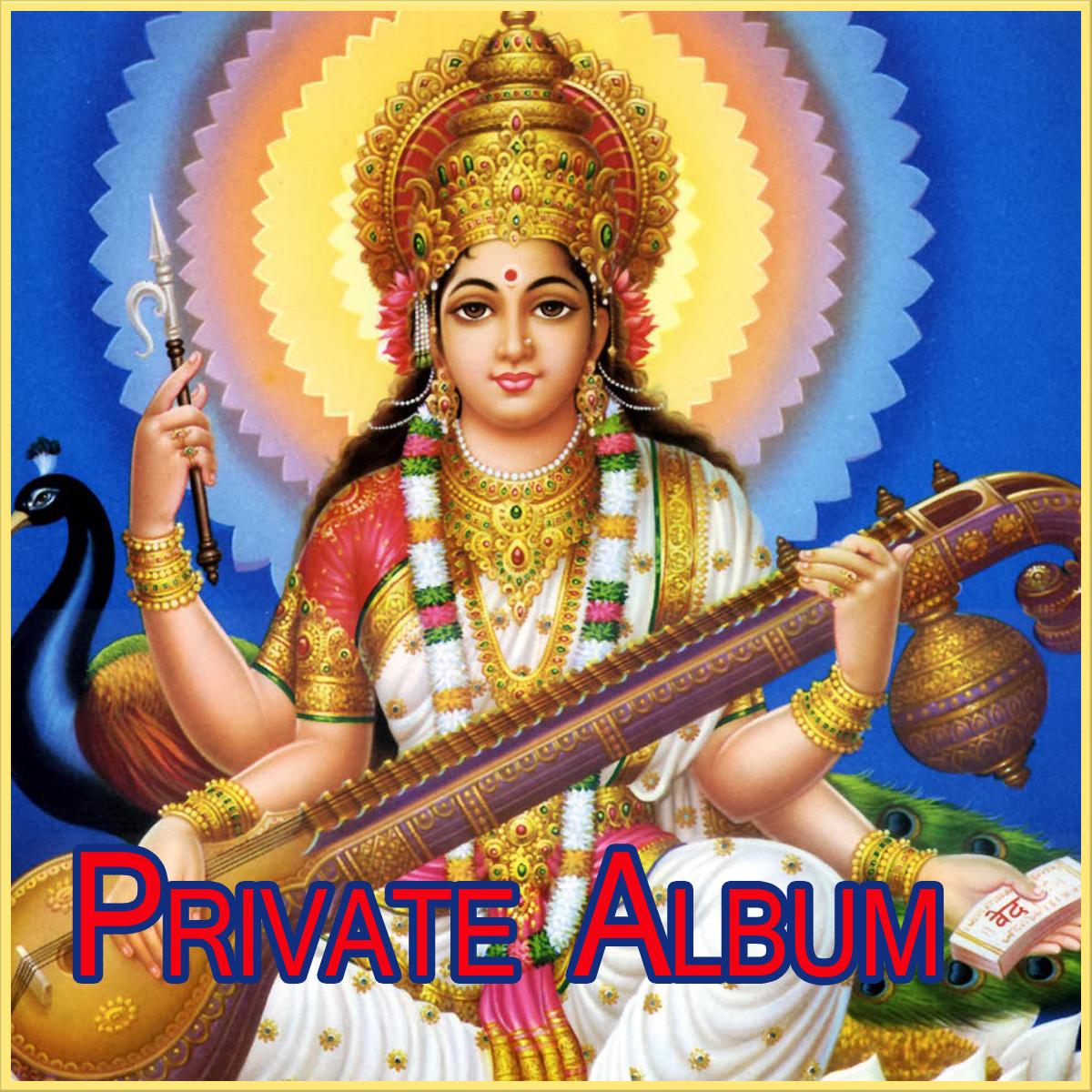 Unknown Artist | Download Hindi Bhajan Karaoke Songs
