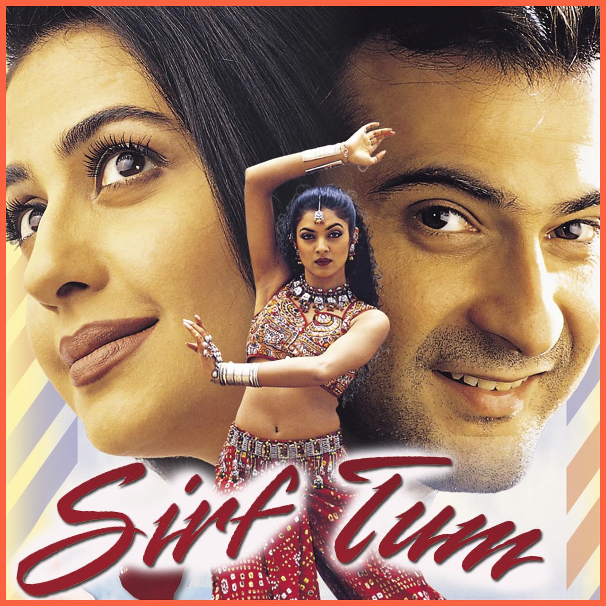 Hindi Movie Sirf Tum Video Song Download Hd Pehli Pehli Baar