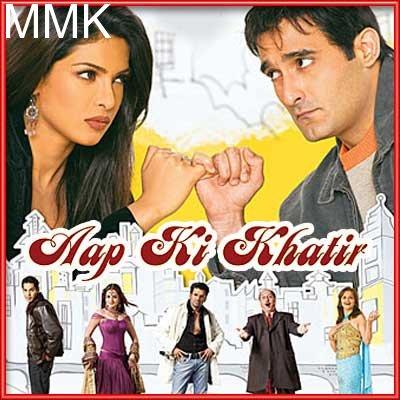 aap ki khatir songs mp3 download