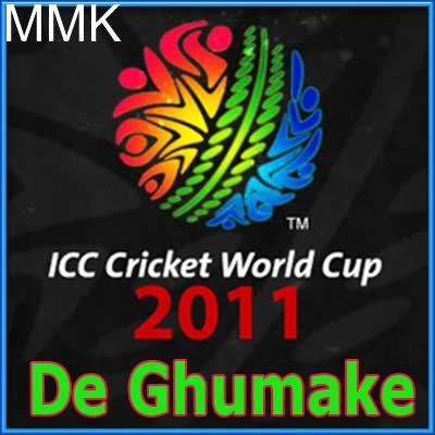 2007 Cricket World Cup Theme Song LYRICS - YouTube