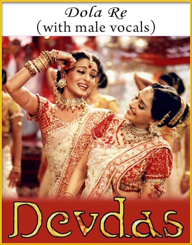 By Photo Congress Www Devdas Hindi Movie Download Com