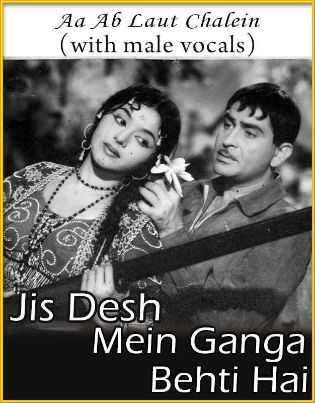 Ajab Desh Ki Ghazab Kahani  Movie