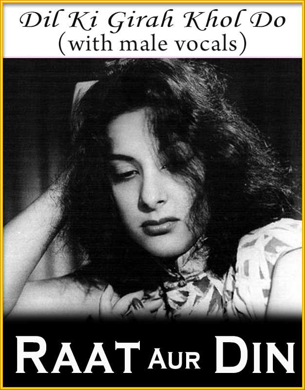 Dil Ki Girah Khol Do Song Lyrics - Raat Aur Din Lyrics