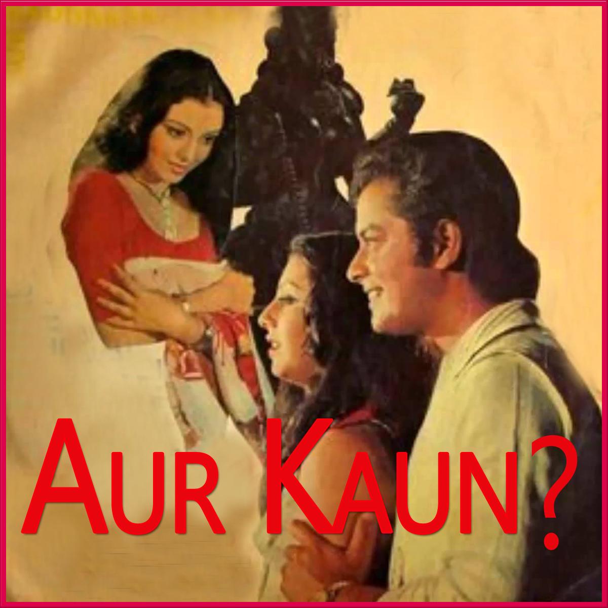 Pehli Mulakat Song Rohanpreet Mp3: Singers :: Kishore Kumar :: Haan Pehli Baar