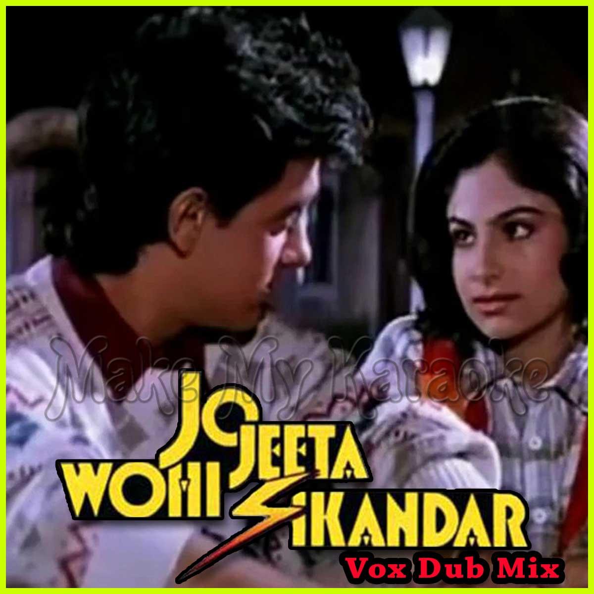 Udit Narayan Jo Jeeta Wohi Sikandar Pehla Nasha Mp3 Download: Pehla Nasha