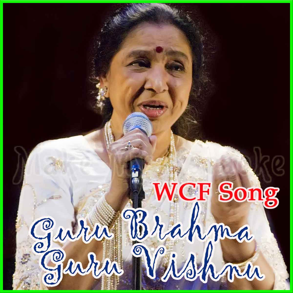 Guru Brahma Guru Vishnu Guru Devo Maheshwara - Guru Brahma Guru Vishnu (MP3  And Video-Karaoke Format)