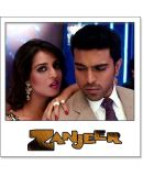 Zanjeer (2013)