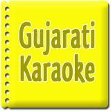 MMK-Gujarati