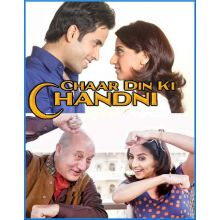 Radha Rani Nache Re - Char Din Ki Chandni (MP3 and Video Karaoke  Format)