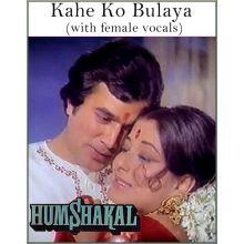 Kahe Ko Bulaya (with female vocals)   Humshakal (MP3 and Video Karaoke Format)