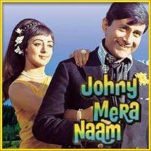 Mose Mora Shyam Rootha - Johny Mera Naam (MP3 and Video Karaoke Format)