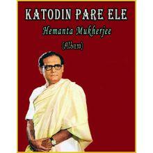 Bangla - Dhitang Dhitaang Bole  (MP3 and Video Karaoke Format)