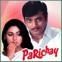 Beeti Na Bitaye Raina - Parichay (MP3 and Video Karaoke Format)