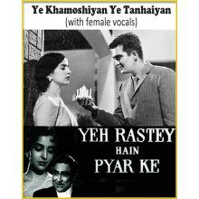 Ye Khamoshiyan Ye Tanhaiyan(with female vocals)  -  Yeh Raaste Hain Pyar ke