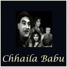 Kyun Jhuki Jhuki Hain Palkein - Chhaila Babu (MP3 Format)