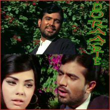 Ye Reshmi Zulfein - Do Raaste (MP3 Format)