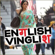 Gustakh Dil - English Vinglish (MP3 And Video Karaoke Format)