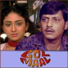 Golmaal Hai Bhai Sab Golmaal Hai  -  Golmaal (MP3 And Video Karaoke Format)