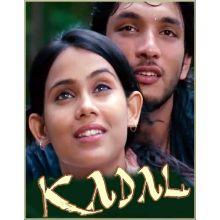 Moongil Thottam - Kadal