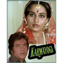 Ek Baat Kahoon Main Sajna - Karmayogi (MP3 and Video Karaoke Format)