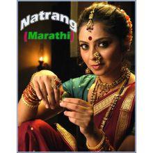 Vajle Ki Bara - Natrang (Marathi)
