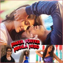 Mere Bina Tu - Phata Poster Nikla Hero (MP3 And Video Karaoke Format)