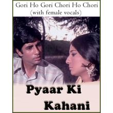 Gori Ho Gori Chori Ho Chori (with female vocals) -Pyaar Ki Kahani (MP3 And Video Karaoke Format)