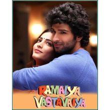 Bairiyaa - Ramaiya Vastavaiyan (MP3 and Video-Karaoke Format)
