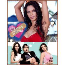 Bijuriya (Remix) - Shaadi Se Pehle (MP3 and Video Karaoke Format)
