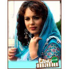 Piya Na Rahe Mann Basiya - Tanu Weds Manu (MP3 Format)