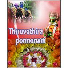 Mangala Deepam - Thiruvathira Ponnonam