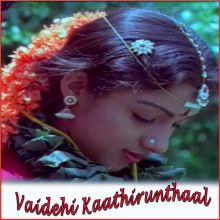 Alagu Malar Aada  -Vaidehi Kaathirunthaal (MP3 Format)