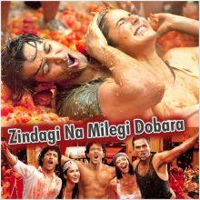 Ik Junoon (Paint It Red) - Zindagi Na Milegi Dobara (MP3 and Video Karaoke Format)