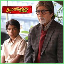 Har Har Gange - Bhoothnath Returns (MP3 Format)