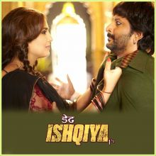 Kya Hoga - Dedh Ishqiya (MP3 And Video-Karaoke Format)