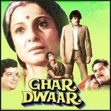 Meri Behna Ye Rakhi Ki Laaj - Ghar Dwar (MP3 and Video-Karaoke  Format)